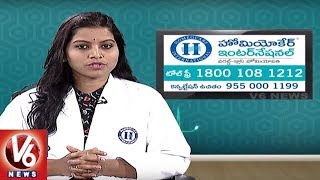 Reasons And Treatment For Thyroid Problems | Homeocare International | Good Health