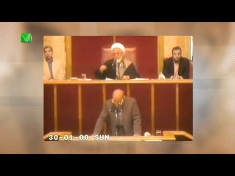 ویژه برنامه 30 فروردین - استعفای تاریخی بهزاد نبوی