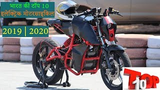 Top 10 Upcoming Electric Motorcycles in India 2019|2020