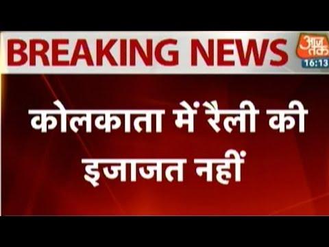 Municipal body denies permission for Amit Shah's Kolkata rally
