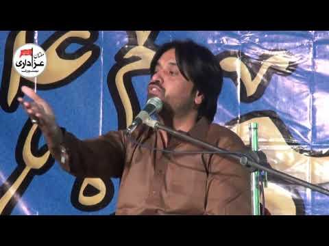 Allama Aqil Raza Zaidi | Jashan 6 Shaban 2018 | Imambargah SHah Yousaf Gardez  Multan