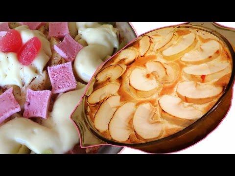 Яблочное суфле рецепт с фото