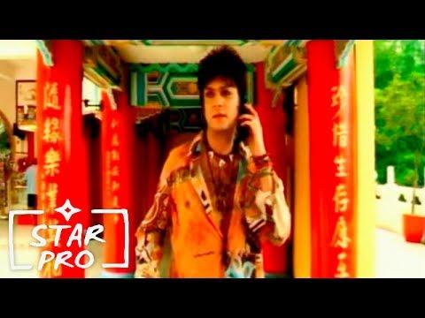 Филипп Киркоров - Радио бейби (Radio baby)