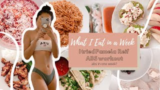 I tried Pamela Reif's ABS workout + WHAT I EAT IN A WEEK (realistic) | ABS IN ONE WEEK?!