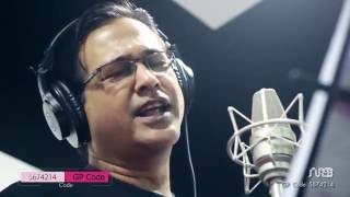 Bangla New Song 2016 | Chuler Jotno Nio by Asif Akbar | Studio Version