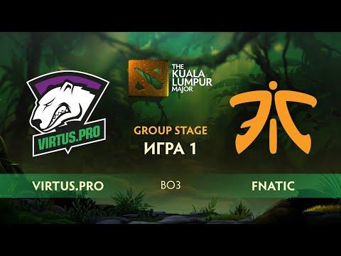 Virtus.pro vs Fnatic (карта 1), The Kuala Lumpur Major | Плей-офф