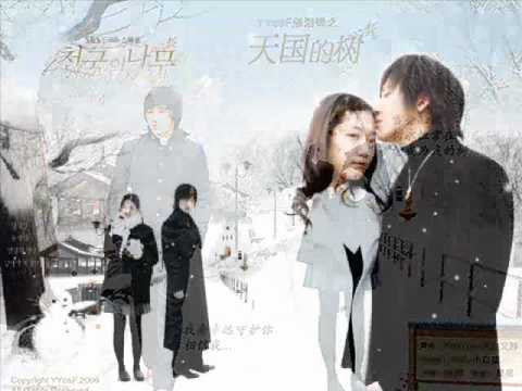Tree Of Heaven Soundtrack - Arbol Al Cielo (canción) 07 - Uh Dduk Ha Jyo Shin Seung video