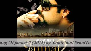 Watch Atif Aslam Kasam video