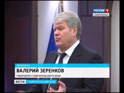 Губернатор Ставрополья встретился с пятигорчанами
