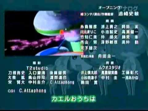 Keroro Gunso (ケロロ軍曹)  Ending-14