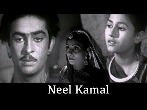 Neel Kamal 1947