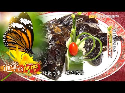 台灣-進擊的台灣-20170219 台港完美融合 雲林女婿玩料理創意