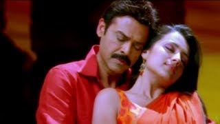 Bodyguard - Body Guard Telugu Movie Endhukoo  Full Video Song HD - Trisha, Venkatesh