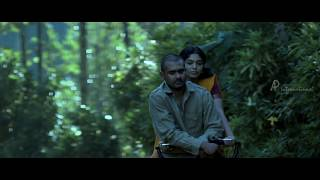 Nidra - Nidra Malayalam Movie | Malayalam Movie | Reema kalingal | Movie Climax Scene | 1080P HD