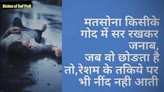 Very Sad Status for broken heart in Hindi