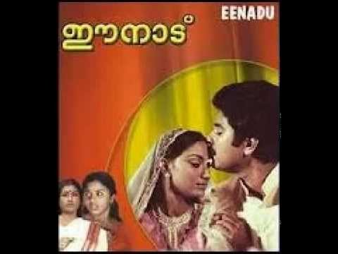 Ambili Manavatti video