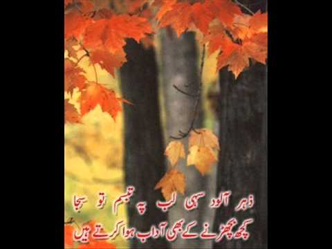 VE MAHI VE DHOLA TARE BINA RON AKHIYAN -MUDASSAR.MP4 SONG.wmv...