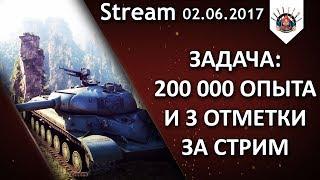 WZ 111 1-4 - ЧЕЛЛЕНДЖ СТРИМ / 3 отметки и прокачка 113