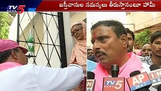 TRS Leader Danam Nagender Election Campaign in Khairatabad   #ElectionsWithTV5