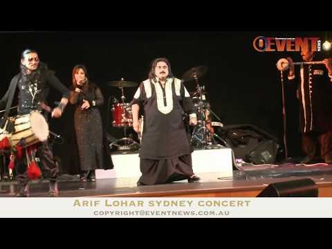 Challa Arif Lohar Minblowing Performance
