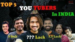 ® ✅ भारत के 5 बेस्ट Youtuber | Top 5 YOUTUBERS 2018 | Highest-Earning YouTubers |  in INDIA