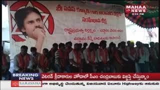 JANASENA Activists Strike In Rajahmundry
