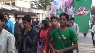 Cholo Bangladesh, Nilphamari চলো বাংলাদেশ, নীলফামারী