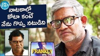 I'm A Great Actor Than Kota Srinivasa Rao - Tanikella Bharani || Frankly With TNR || Talking Movies
