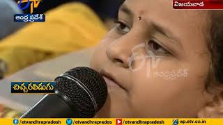 Telugu Book of Records | 7 years old Girl Grabs 3 Awards | Vijayawada