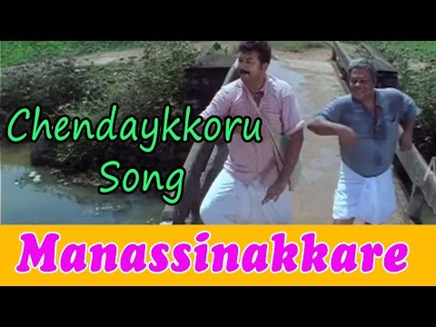 Manassinakkare Malayalam Movie - Chendaykkoru Kolundeda Song | Jayaram | Nayantara | Ilaiyaraaja video
