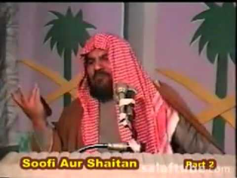 Barelvi Sufi Khwaja Ghareeb Nawaz Shirkia Aqaid 1 By Sheikh Meraj Rabbani.flv video