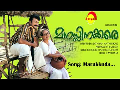 Marakkuda -  Manasinakkare video