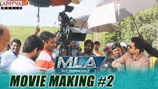 MLA Movie Making #2 | MLA Movie | Nandamuri Kalyan Ram | Kajal Aggarwal | Upendra Madhav
