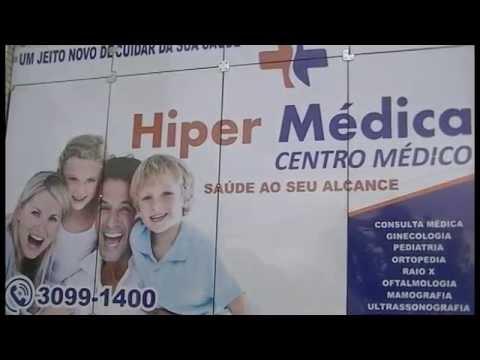 Hiper Médica Centro Médico (Campina Grande - Pb) thumbnail