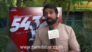 Shabhir At 54321 Movie Team Interview
