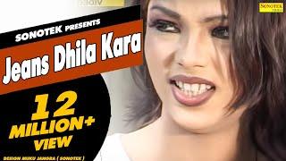 Jeans Dhila Kara   जींस  ढ़ीला कर    Bhojpuri Hot Song I Ajit Anand