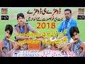 New Saraiki Dohre Mahiye | Singer Iqbal Baloch | Latest Saraiki Songs 2018 Gull Production PK