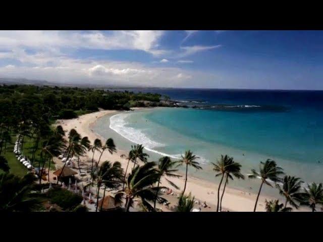 Next Stop: Big Island - Mauna Kea Beach Hotel