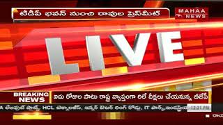 TDP Leader Ravula Chandrasekhar Reddy Press Meet at NTR Trust Bhavan | LIVE