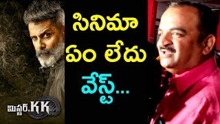 Mr KK Telugu Movie Public Talk , Review andamp; Rating | #Vikram, #AksharaHaasan