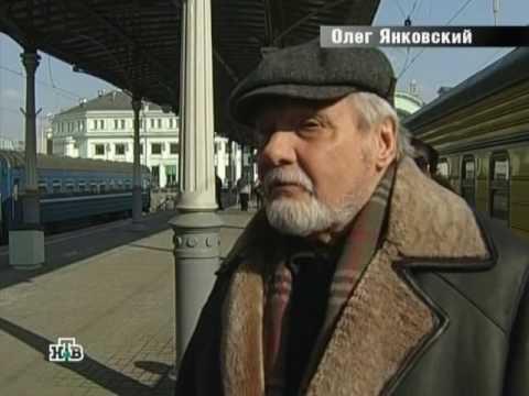 Олег Янковский. Памяти Великого Артиста часть 1