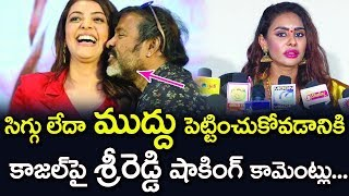 Sri Reddy's sensational comments on Kajal Aggarwal About  chota k naidu kissing  | TTM