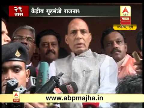 Pune: Malin: Rajnath sing on malin landslide