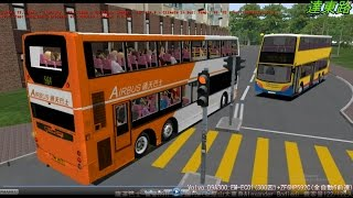 omsi 1 tour (826) LWB S64 機場 客運大樓 - 逸東邨  Airport Passenger Terminal - Yat Tung Estate @ Volvo B9TL