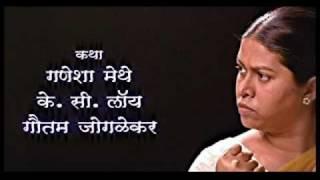 Marathi Superhit Songs - Aai No 1 - Title Track - Ashok Saraf, Rasika Joshi, Sanjay Narvekar