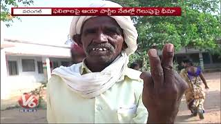 Special Report On Warangal MPTC, ZPTC Results   Warangal