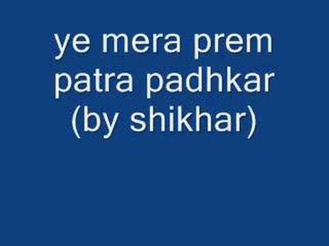 Ye Mera Prem Patra Padhkar video