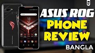 Asus ROG Gaming Phone Review In Bangla | Asus ROG Phone