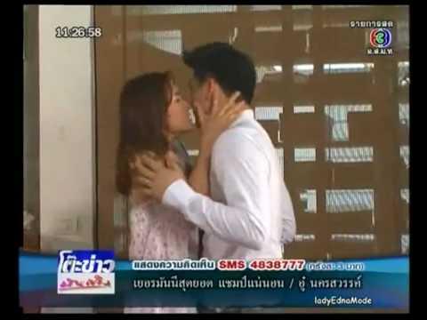 Ann - Ken (MV) 365 Days of Love  -  Joob Joob