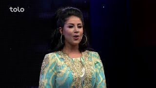 Arezo Nikben - Zere Chatre Eid Feter